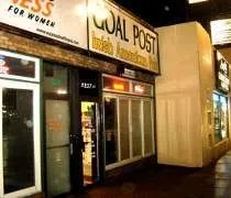 The front entrance off of 95th Street for the Goal Post Pub in Oak Lawn, IL