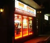 Mr. Gyros on South Cicero in Oak Lawn, IL