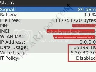 History record BlackBerry
