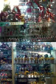 Joytown Comic Mall