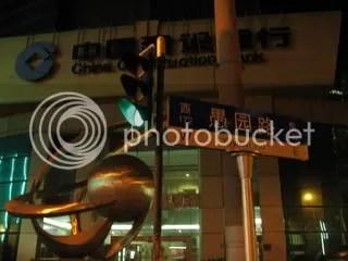 Yu-Yuen Street