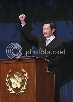 中華民國第12任總統馬英九先生就職演說