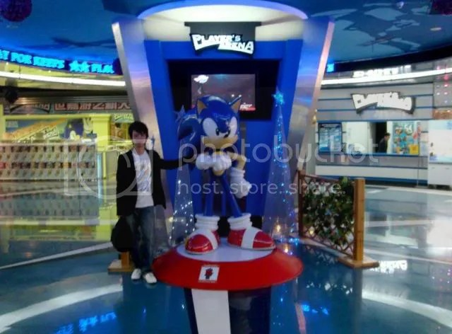 Sega Arcade, New World
