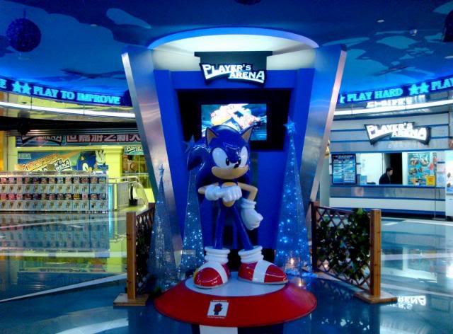 Sega Arcade, New World