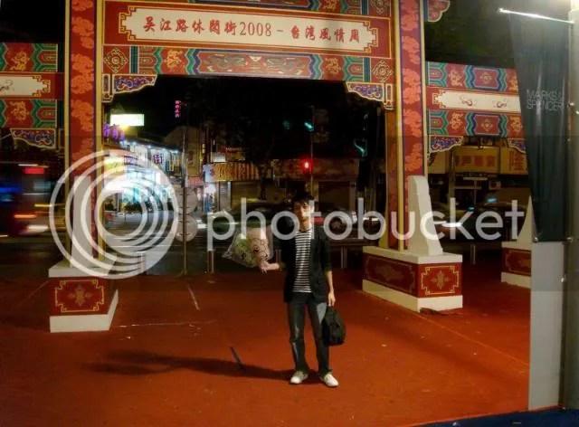 Shilin-Style Night Market