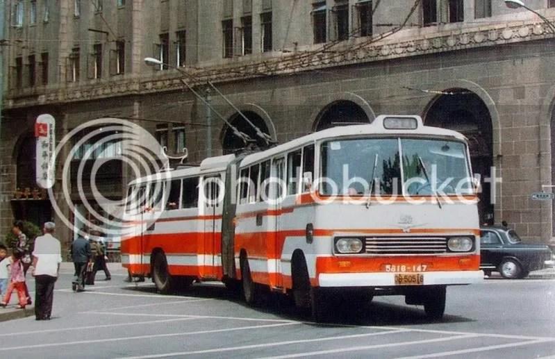 The Bund 1983