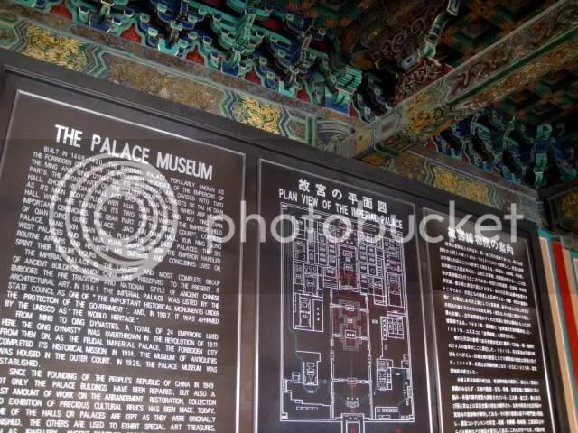 Nameplate, Supreme Harmony Gate, the Forbidden City