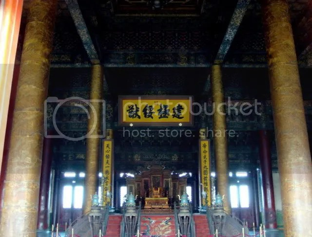 Interior of Hall of Supreme Harmony, the Forbidden City