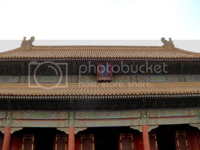 Palace of Heavenly Purity, the Forbidden City