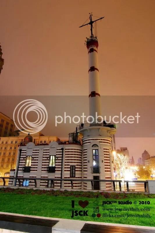 The Gutzlaff Signal Tower