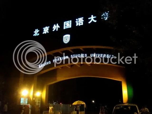 Peking Foreign Studies University