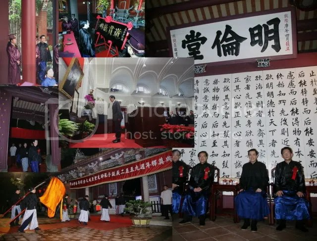 President Ma Ying-Jeou Holds Official Ceremonies in Memory of Confucius