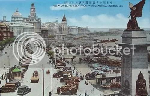 Panorama of The Bund, Shanghai