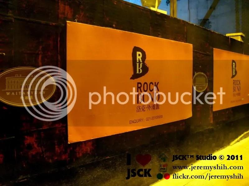 Nameplate of Rock Bund