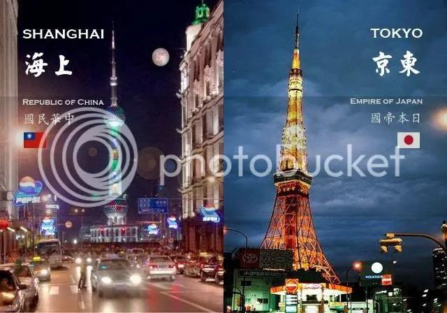 Shanghai & Tokyo