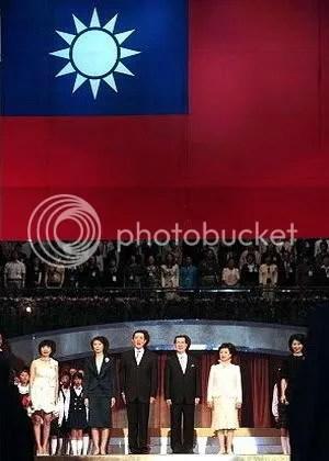總統伉儷及副總統伉儷參加中華民國第12任總統副總統就職慶祝大會