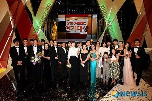 2010 Kore Dizi Ödülleri – Koreatopya