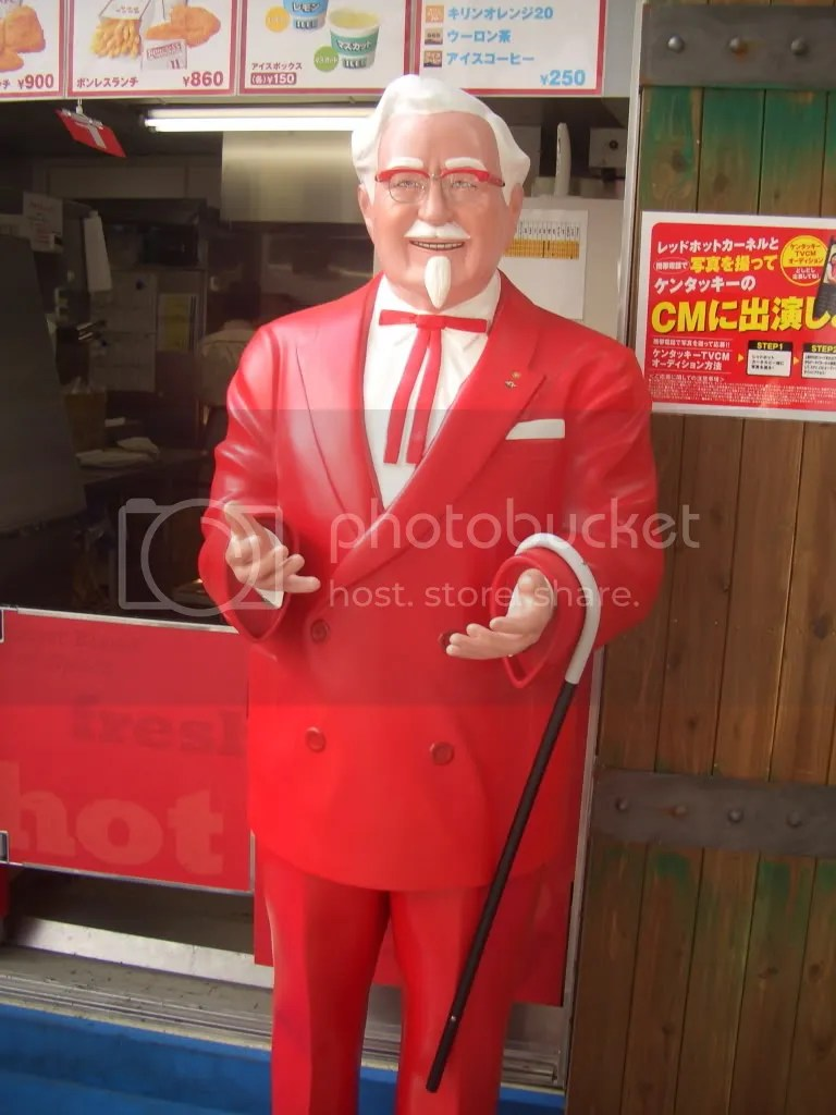 The Colonel at Fuji TV. KFC is all over Japan, along with McDonalds