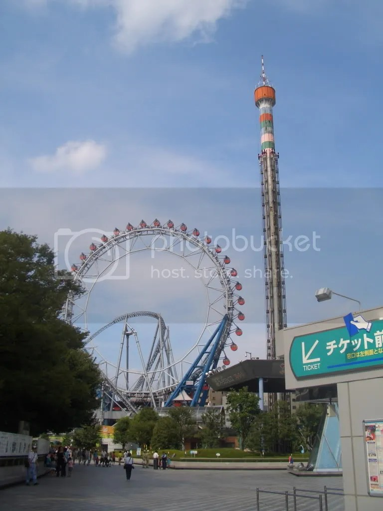 The amusement park at the Tokyo Dome