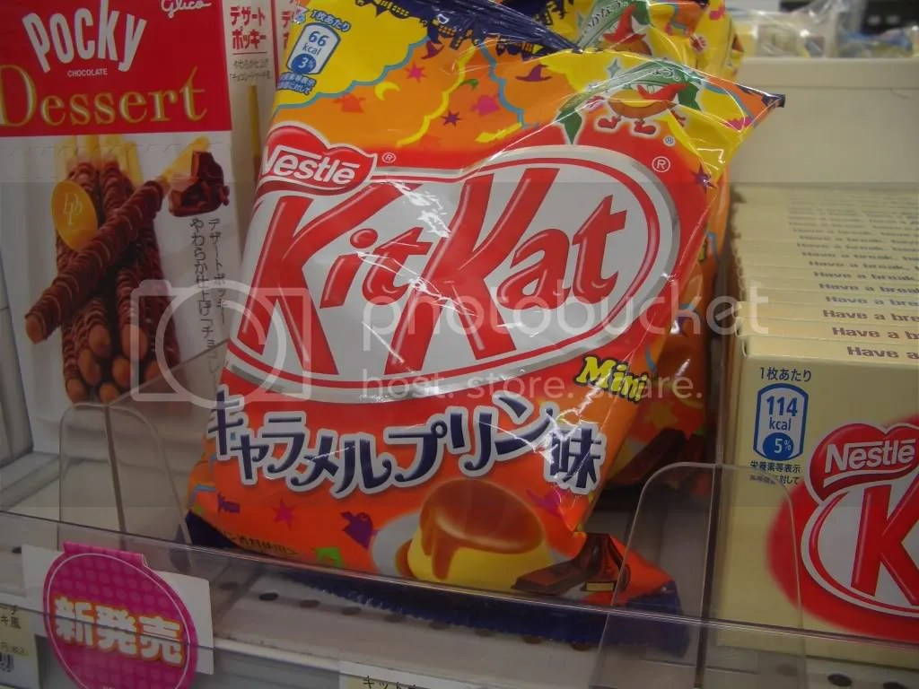 Caramel Pudding Kit Kats
