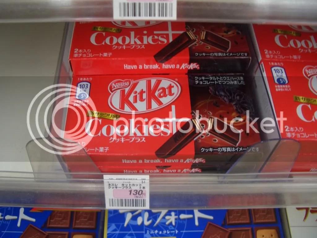 Cookie Kit Kats