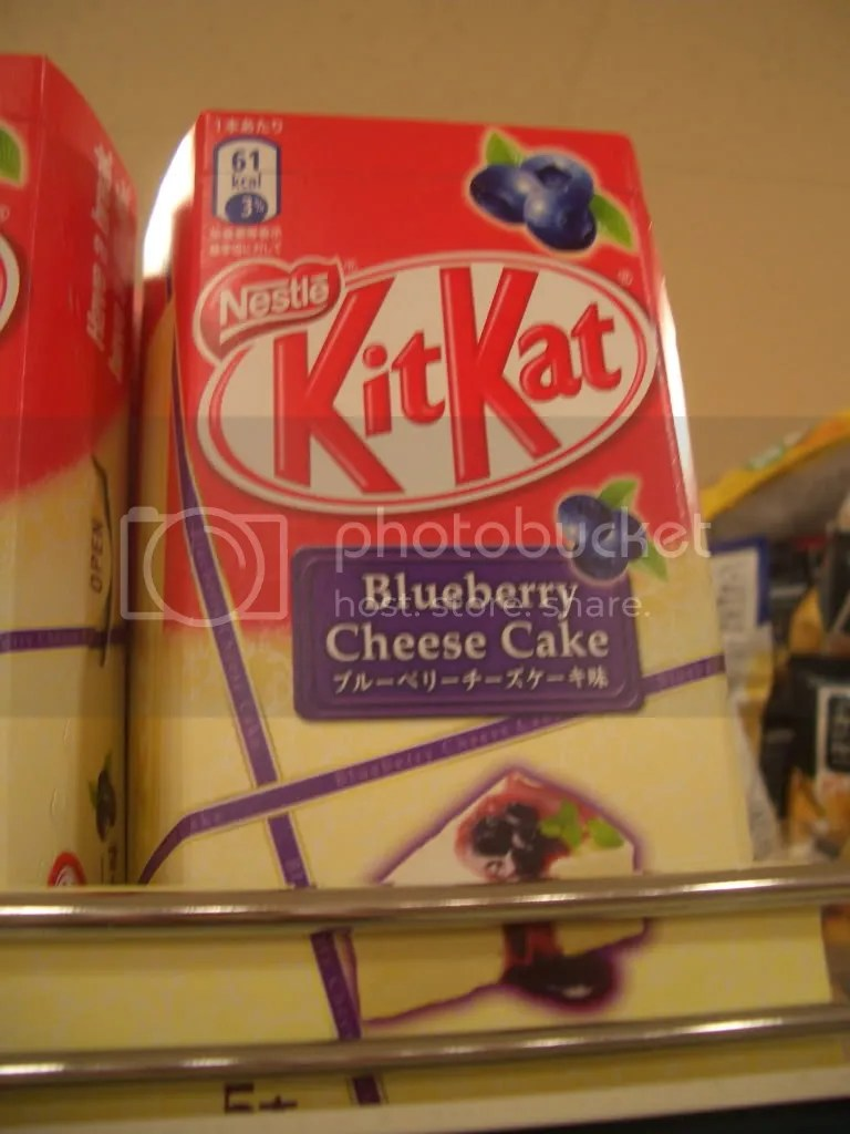 blueberry cheese cake flavor