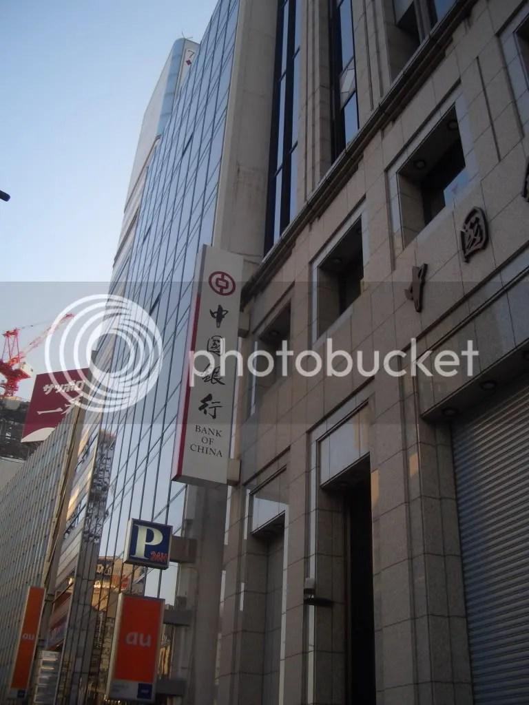 Bank of China - finally found it!...
