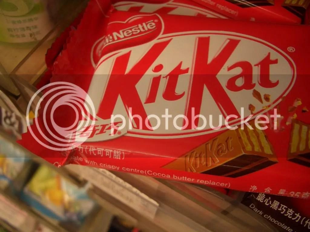 Close-up on the Milk chocolate Kit Kat