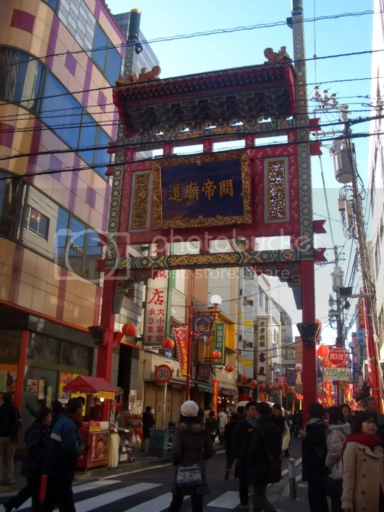 One of the Chinatown Gates