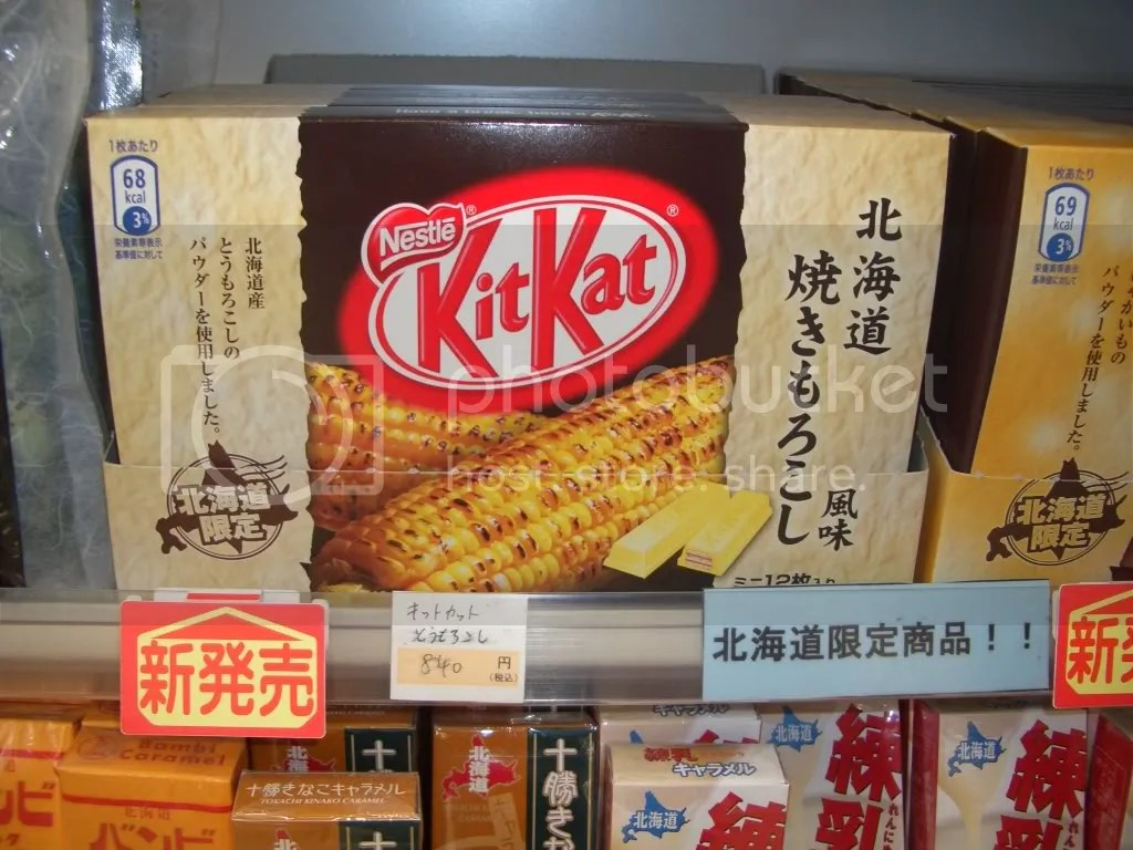 Roasted Corn flavor Kit Kats (焼きもろこし味)