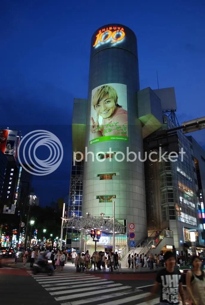 Shibuya 109 building at night