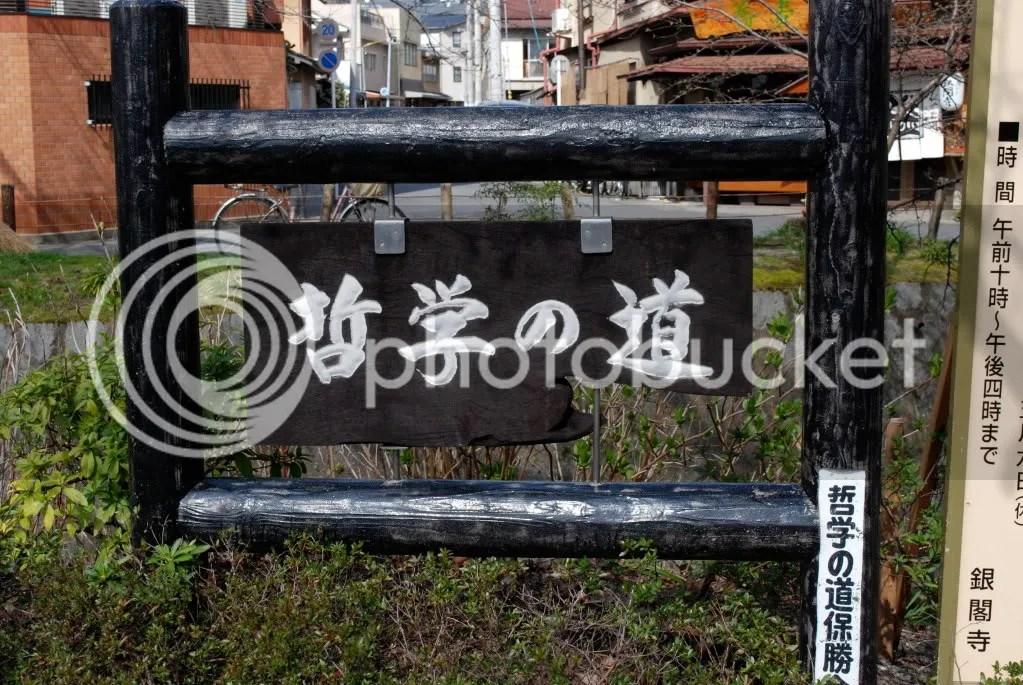 It says, Philosophers Path (哲学の道看板)