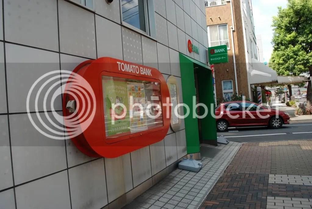 Tomato Bank