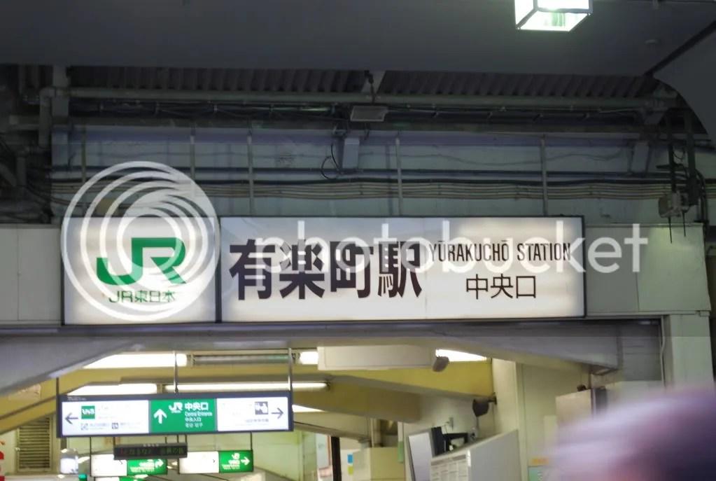 yurakucho