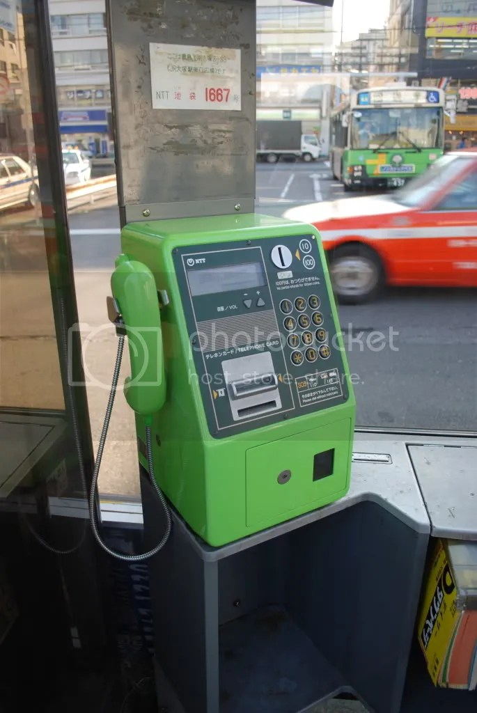 A pay phone, just like in the states, theyre slowly disappearing and being replaced by cell phones
