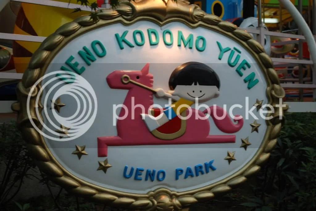 Ueno Kids Play Park, mini theme park for kids.