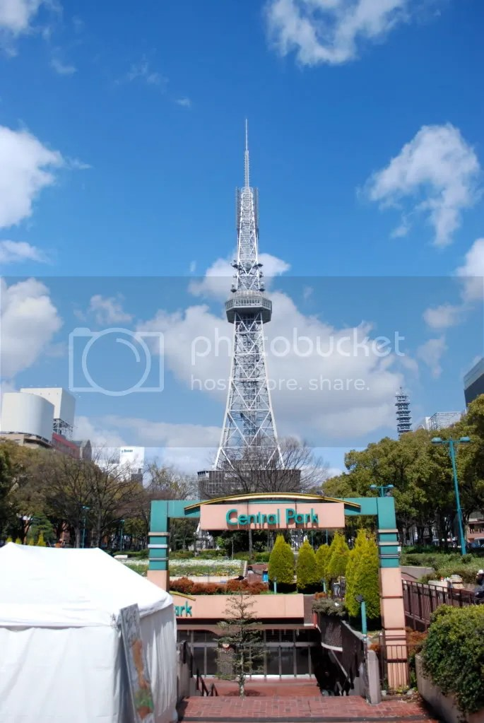 Nagoya Tower and Central Park (which is actually a shopping mall underground, beneath a park)