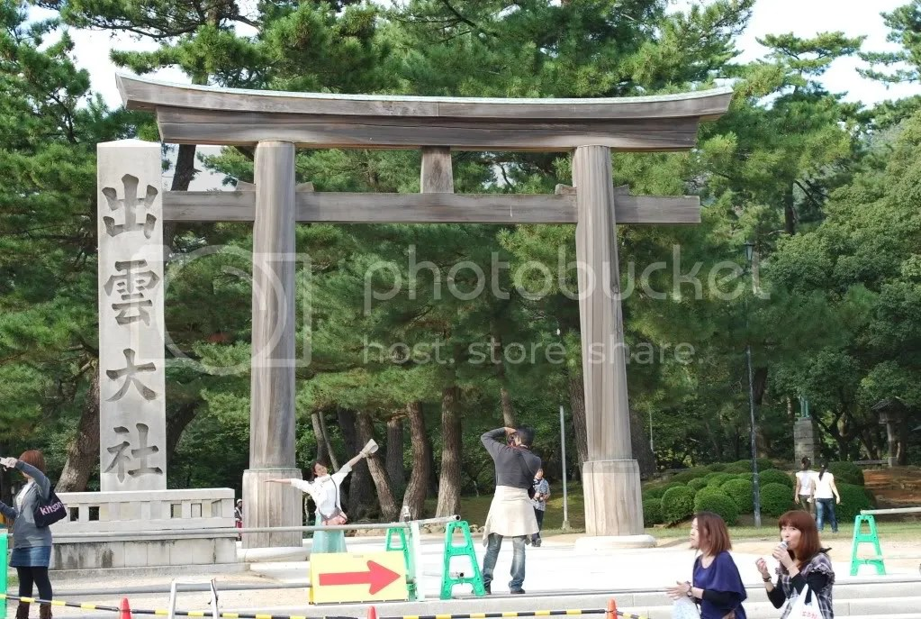Izumo Taisha gate