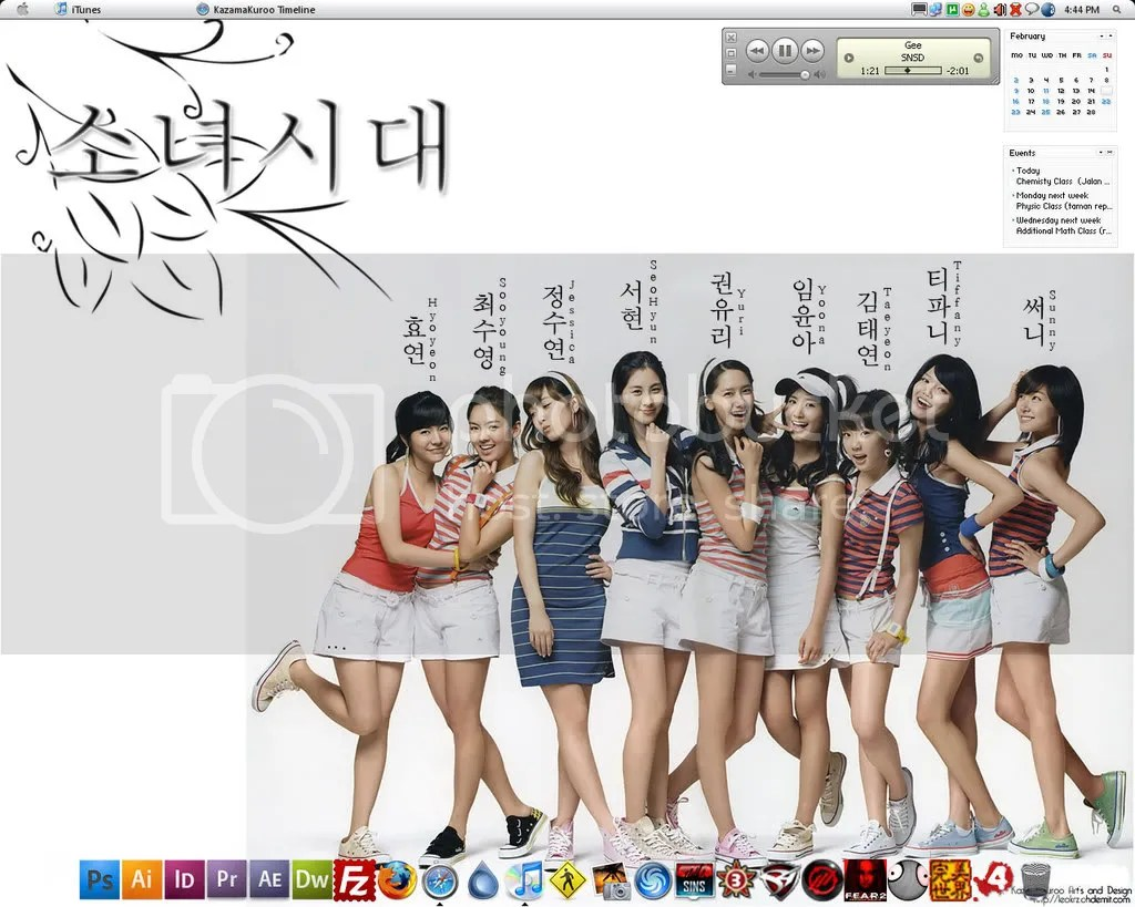 Girls' Generation « Leo's Journal Girl's Generation Wallpaper