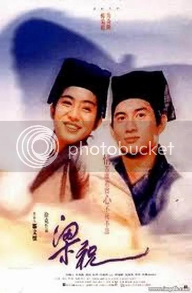 梁祝 - 吳奇隆、楊采妮 主演 <導演 徐克,配樂 黃霑>