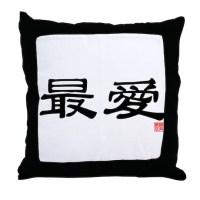 Japanese Love Pillows, Japanese Love Throw Pillows ...