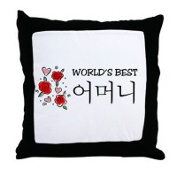 Korea Culture Pillows, Korea Culture Throw Pillows ...