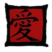 Love - Japanese Kanji Script Throw Pillow by Admin_CP119078891