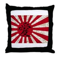 Japan Pillows, Japan Throw Pillows & Decorative Couch Pillows