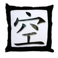 Kuu Pillows, Kuu Throw Pillows & Decorative Couch Pillows