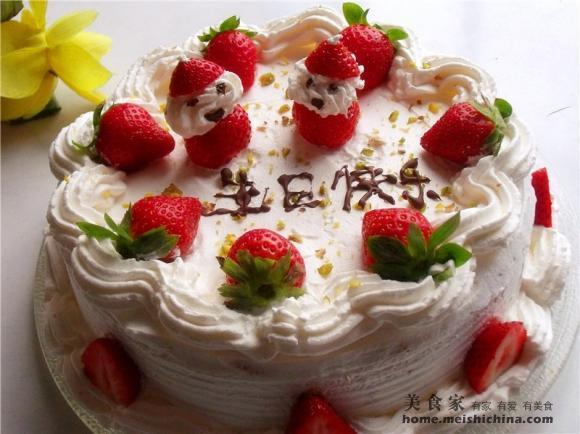 臺北好吃的生日蛋糕 生日- 臺北好吃的生日蛋糕 生日 - 快熱資訊 - 走進時代
