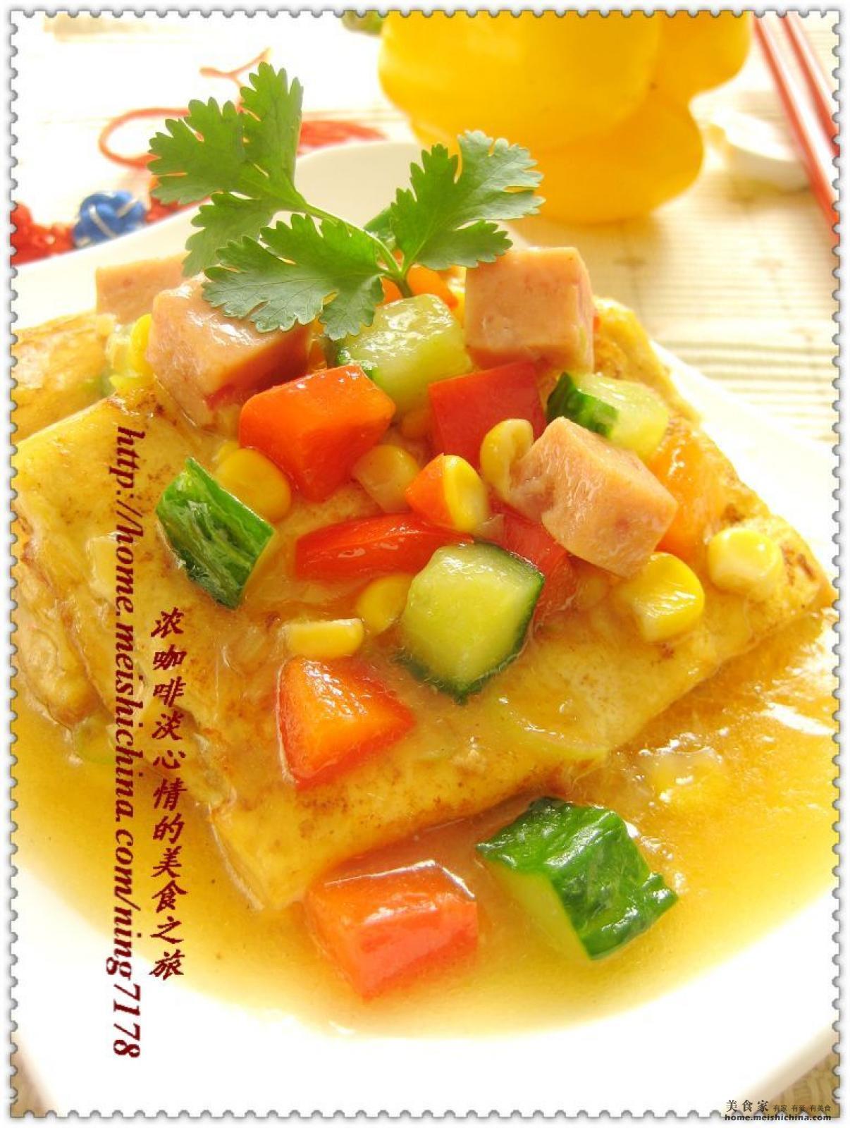 春节家宴—迎春接福(五彩煎豆腐)五彩煎豆腐浓咖啡淡心情的日志美食天下