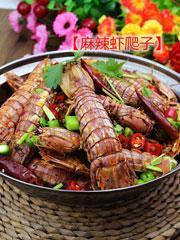 "summer kitchens kitchenaid kitchen 炎炎夏日,欢乐一""虾""-美食天下"