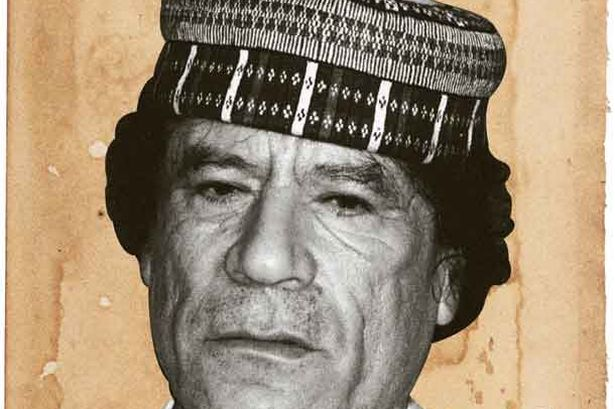 Gaddafi poster