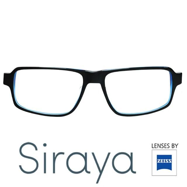 【Siraya】『寬鏡幅』Siraya 光學眼鏡 PORTOFINO